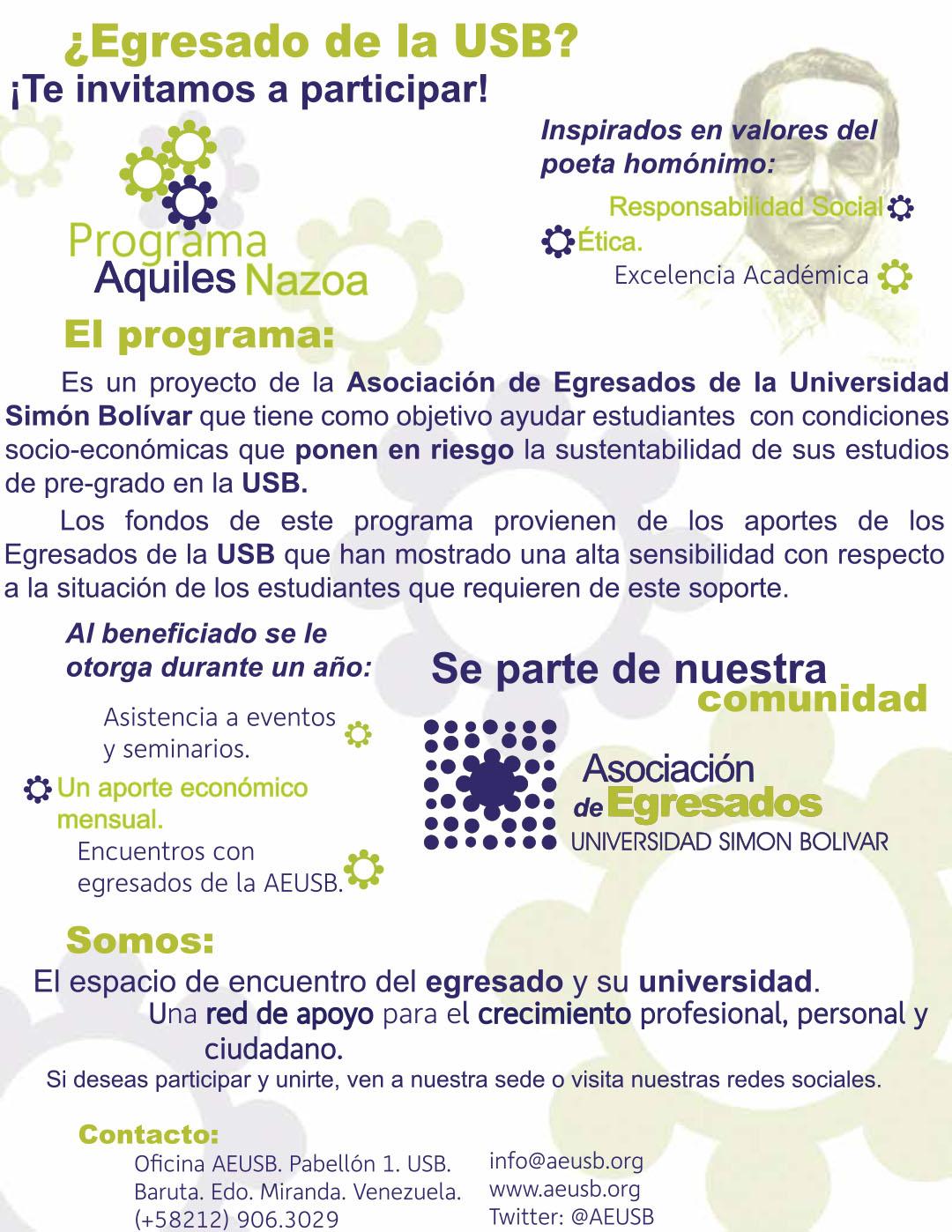 Asociación de Egresados de la Universidad Simón Bolívar